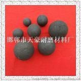 优质奥贝钢球 完美替代高低铬 锻轧钢球的耐磨钢球