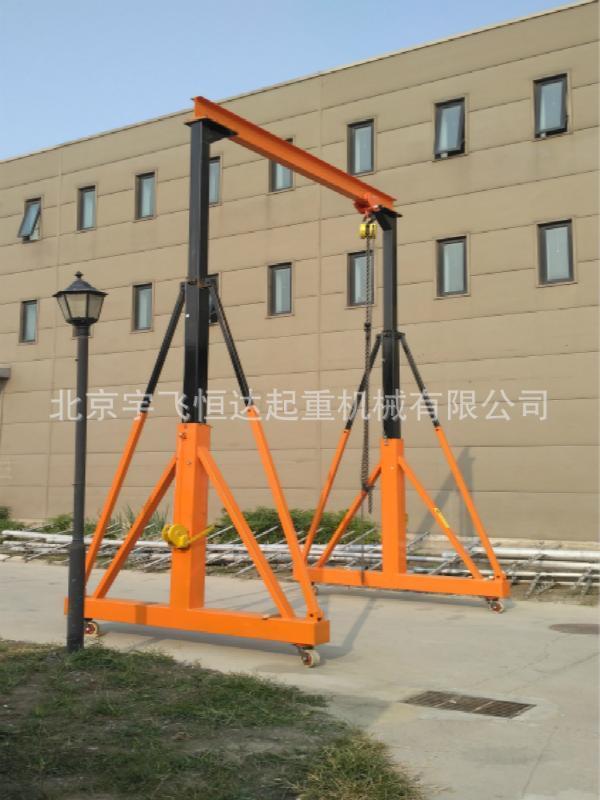 高度調節升降機KRD牌起重龍門吊架