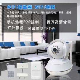 无线网络监控摄像机 百万高清 插卡网络摄像机