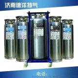 天津北京河北厂家直销 天然气杜瓦罐LNG焊接绝热气瓶