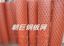 成都钢板网、成都重型钢板网、成都钢板拉伸网、成都钢板防护网、成都超宽钢板网、成都不锈钢钢板网