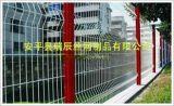 三折彎護欄網 小區圍欄 廠家直銷 質優價低 瑞辰絲網廠