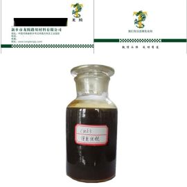 **厂家专业加工生产沥青乳化剂 乳化剂阴阳离子沥青乳化剂