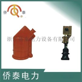 G001硅橡胶绝缘护罩 高压斜出线抱杆油变线夹护罩