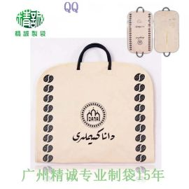 牛津布西装袋涤纶布西装袋环保防尘袋专业厂家定做供应全国