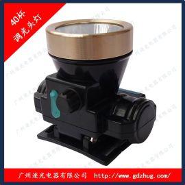 广东工厂批发 5W锂电池割胶头灯 LED调光 割胶专用