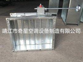 供应奇星涡轮蜗杆风阀、蜗轮蜗杆镀锌板风量调节阀