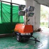 郑州拖车式工程照明灯厂家 夜间施工拖车式照明灯价格