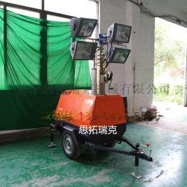 鄭州拖車式工程照明燈廠家 夜間施工拖車式照明燈價格