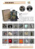 供应启裕HL-160220Y-22单兵应急包