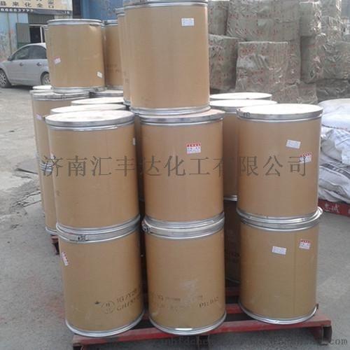 三乙烯二胺_CAS:280-57-9_山东