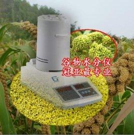 玉米水分测定仪(SFY-60D)