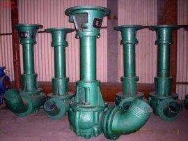 专业供应立式8寸吸沙泵|沙场、船厂用抽沙泵|耐磨吸沙泵