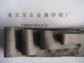 金属机织布17*0.4mm