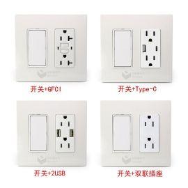 美式美标USB双联双位墙壁插座 GFCI开关插座