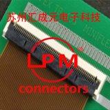 蘇州匯成元現貨供應I-PEX  20647-064E-01正品連接器
