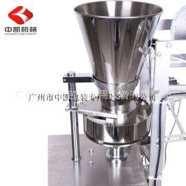 厂家热销推荐 颗粒包装机 麦片五谷颗粒 夏桑菊颗粒定量包装机