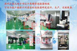 苏州汇成元电子专业射出成型 PAI材料注塑产品,开发 PAI材料模具