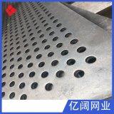 长圆孔冲孔筛加工定做 65锰板冲孔 高锰筛板冲孔筛网