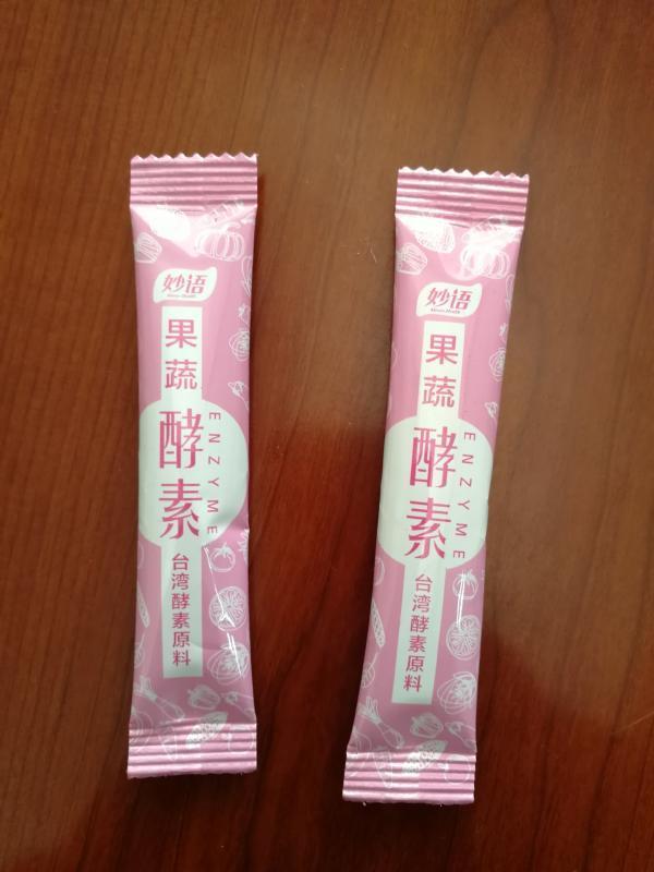 诚信企炒货行推荐美国开心果包装机 沧州红枣 姜片包装机
