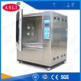 吉林沙漠风沙沙尘试验箱 沙尘试验箱ip56 质砂尘试验箱生产厂家