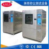 广东实验室淋雨试验箱 光照淋雨试验箱制造商