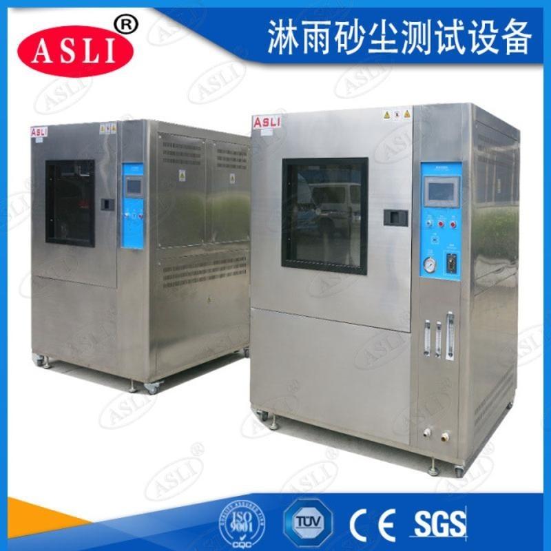 廣東步入式淋雨試驗箱 實驗室淋雨試驗箱 光照淋雨試驗箱製造商