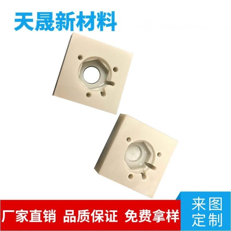 ALN陶瓷氮化铝陶瓷片 耐高温陶瓷基板绝缘散热片 **导热陶瓷片