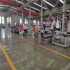 苏州金韦尔PVC木塑建筑模板挤出设备