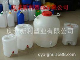 白酒坛子,酒桶,塑料桶,塑料白酒桶,75公斤塑料酒桶,75L塑料酒坛子