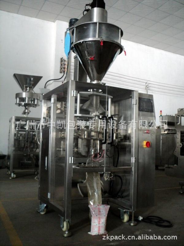 厂家定制 大型食品包装机 颗粒 粉末膨化食品大袋包装机 可定制