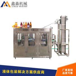 玻璃瓶灌装机果汁灌装机豆奶灌装机三旋盖设备玻璃瓶三旋盖