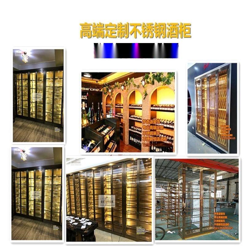 厂家定制不锈钢酒柜 多功能电子恒温酒柜 不锈钢红酒架 多门酒柜