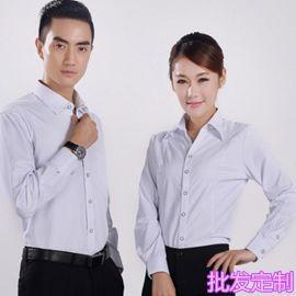 男女条纹衬衫职业装长袖韩版修身银行员工工作服衬衣可定做绣logo