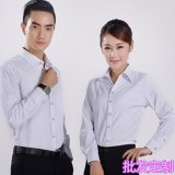 男女條紋襯衫職業裝長袖韓版修身銀行員工工作服襯衣可定做繡logo