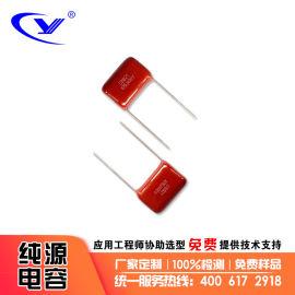 无线充电器 针式电容器CBB21 475J400V