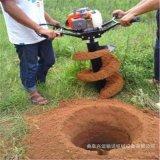 大功率植树挖坑机山地种植挖坑机大马力汽油打洞机