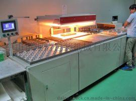 昆山苏州PCB板全自动包装机