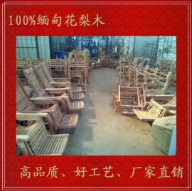 新会红木沙滩椅 休闲实木躺椅 中式古典家具