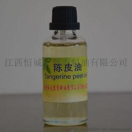 生产厂家大量供应陈皮油 柠檬烯