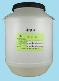 潔爾滅季銨鹽類殺菌滅藻劑
