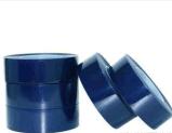 供应日东SPV224保护膜 蓝色静电保护膜