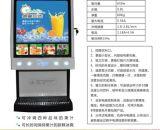 上海現調果汁機租賃 ,冷熱現調果汁機投放租賃