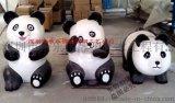 厂家供应 熊猫雕塑玻璃钢户外展会大熊猫卡通熊猫现代雕塑工艺品