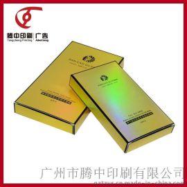 广州印刷厂 精品盒印刷定做 化妆品包装印刷 精品盒定做包装盒定制