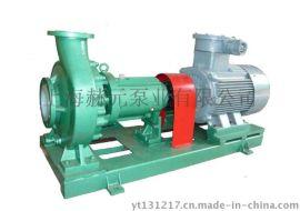 供应上海赫元氟塑料耐腐蚀化工离心泵|离心泵价格