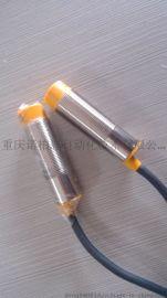 TTL接口0-10V输出|分离式角度传感器|M18速度传感器