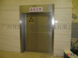 广州医院防射线门,防护门窗,x射线防护门