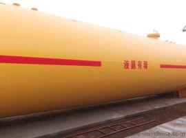 供应 上市公司 菏锅牌 液氨罐 液氨储罐 定制5-200立方液氨储罐