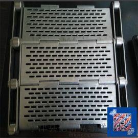 输送带 链板输送带 冲孔链板 碳钢链板等厂家直销品质保证